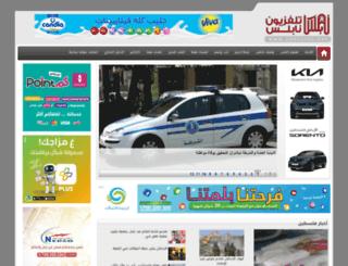 nablustv.net screenshot