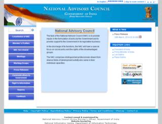 nac.nic.in screenshot