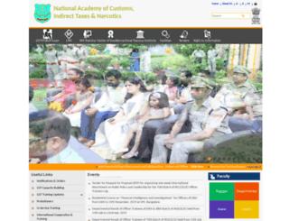 nacen.gov.in screenshot