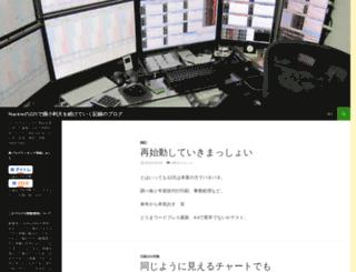 nackie-o.net screenshot