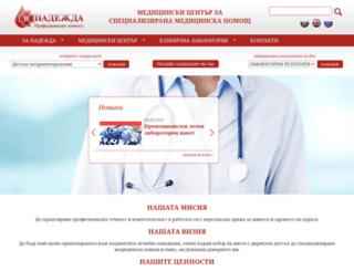 nadejda-bg.net screenshot