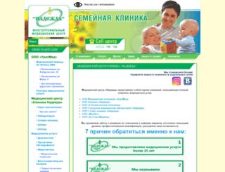 nadezhda-med.ru screenshot