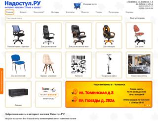 nadostul.ru screenshot