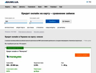 nadrabank.ua screenshot