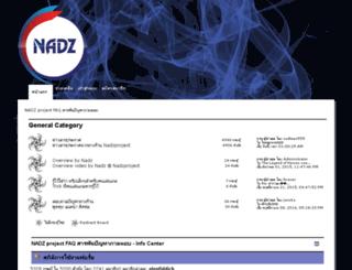 nadzfaq.com screenshot