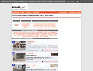 naemi-plovdiv.imoti.info screenshot