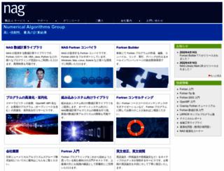 nag-j.co.jp screenshot