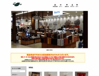 nagano-bearny.com screenshot