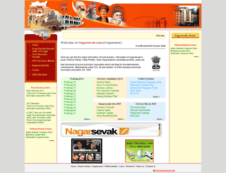 nagarsevak.com screenshot