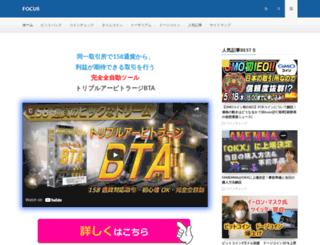 nagawa-sinko.jp screenshot