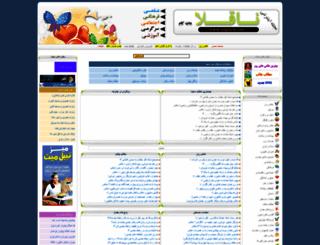 naghola.com screenshot