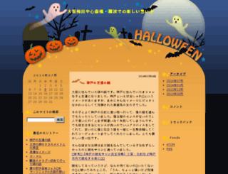 nagisa-osaka.jp screenshot