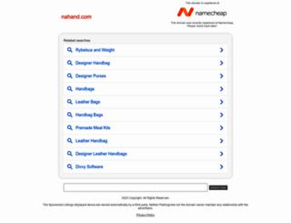 nahand.com screenshot