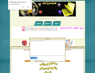 nahdaa2.ahlamontada.net screenshot