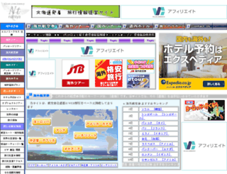 nahiya.net screenshot