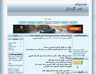 nahr.forum-2007.com screenshot