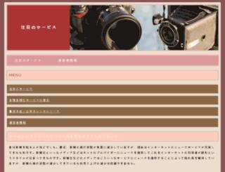 nahromade.info screenshot