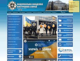 naiau.kiev.ua screenshot