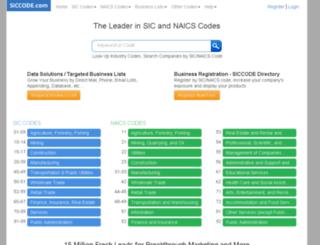 naics.org screenshot