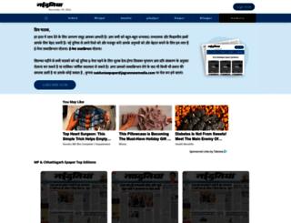 naiduniaepaper.jagran.com screenshot