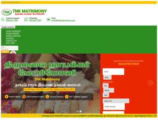 naidusmatrimony.com screenshot