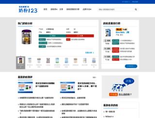 naifen123.cn screenshot