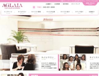 nail-aglaia.com screenshot