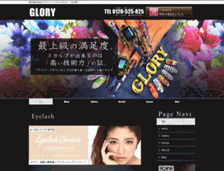 nail-glory.com screenshot