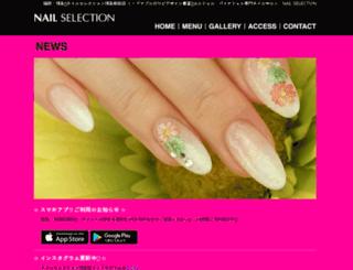 nail-selection.jp screenshot