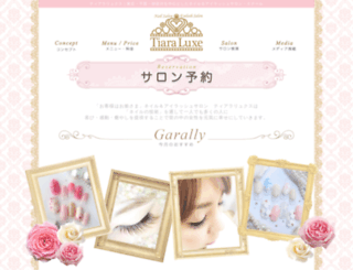 nailsalon-tiara.com screenshot