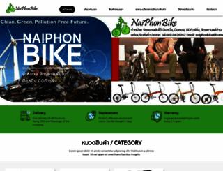 naiphonbike.com screenshot