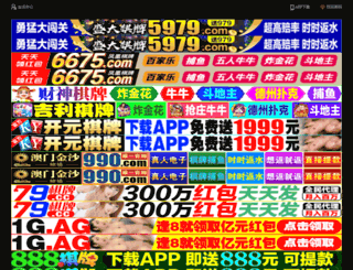 nairaoffer.com screenshot