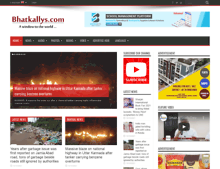 naityonline.com screenshot