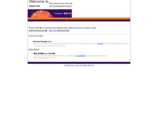 naiyan.com screenshot