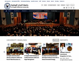 najah.edu screenshot