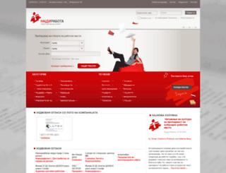 najdirabota.com.mk screenshot