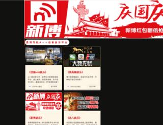 najevtino.com screenshot