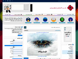 naji1.lxb.ir screenshot