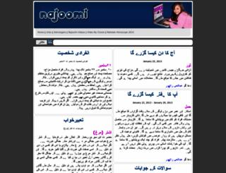 najoomi.com screenshot