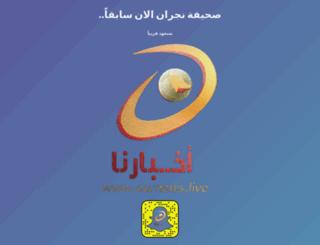 najrannow.com screenshot