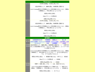 nakaikeiji.jp screenshot