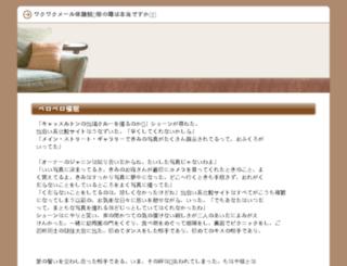 nakano-broadway.jp screenshot