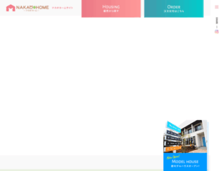 nakaohome.net screenshot