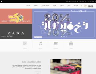 nakheelmall.com screenshot