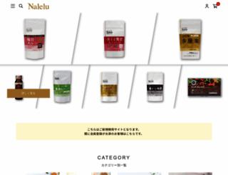nalelu.co.jp screenshot