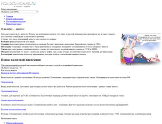 nalogomania.ru screenshot