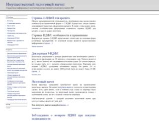 nalogvychet.ru screenshot