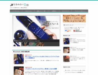 namanuru.net screenshot