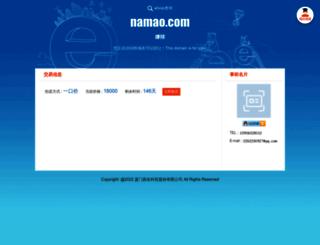 namao.com screenshot
