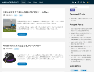 namaraii.com screenshot